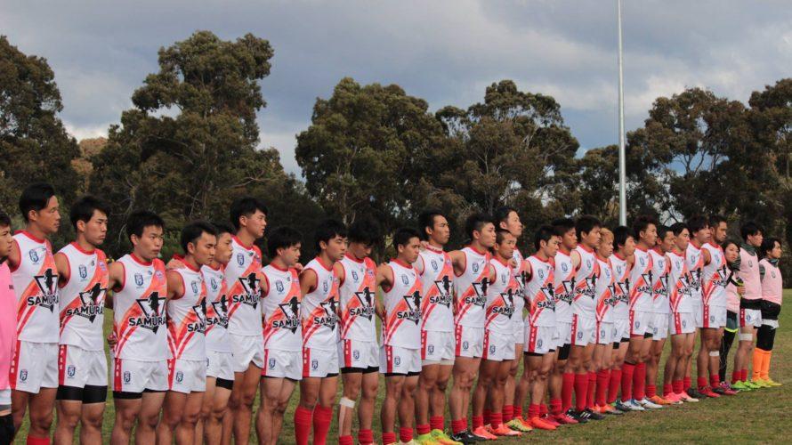 2020年はオリンピックもあるけどオーストラリアンフットボール日本代表もインターナショナルカップで奮闘します!